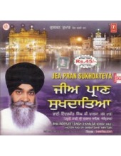 Jee Praan Sukhdatia - Audio CDs By Bhai Inderjit Singh Ji Khalsa