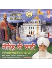 Govind Ki Bani - Audio CDs By Bhai Jasbir Singh Ji