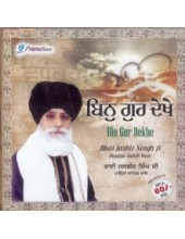 Bin Gur Dekhe - Audio CDs By Bhai Jasbir Singh Ji