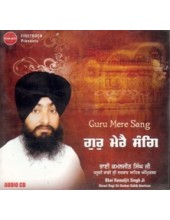 Guru Mere Sang - Audio CDs By Bhai Kamaljit Singh Ji