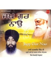 Jap Gur Nao - Audio CDs By Bhai Kamaljit Singh Ji