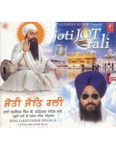 Joti Jot Rali - Audio CDs By Bhai Lakhwinder Singh Ji