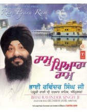 Ram Piara Ram - Audio CDs By Bhai Ravinder Singh Ji