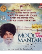 Mool Mantar - MP3 CDs by Giani Sant Singh Ji Maskeen
