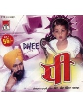 Dhee - Audio Cds By Dhadi  Sant Singh Paras