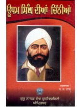 Udham Singh Dian Chithian - Book By S S Haans