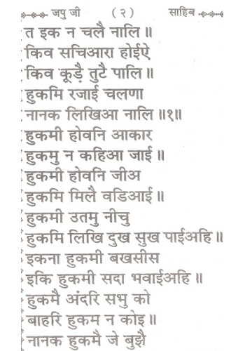 Nitnem In Hindi Pdf