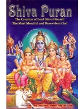 Shiva Puran - English - Book By Dr. Mahendra Mittal