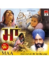 Maa - Audio Cds By Dhadi  Sant Singh Paras