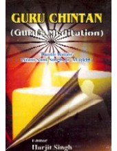 Guru Chintan (English) - Book By Giani Sant Singh Ji Maskeen