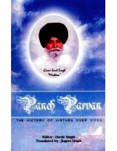 Panch Parvan - Book By Giani Sant Singh Maskeen