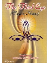 The Third Eye - Book By Giani Sant Singh Ji Maskeen