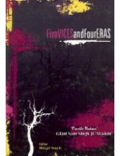 Five Vices and Four Eras - Book By Giani Sant Singh Ji Maskeen