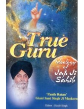 True Guru - Book By Giani Sant Singh Maskeen