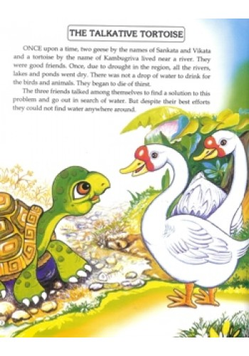 book review of panchatantra stories in english
