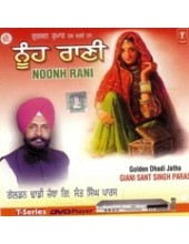 Nooh Rani - Audio Cds By Dhadi  Sant Singh Paras
