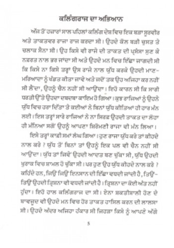 drug addiction essay in punjabi language Wonderful and wise essay from @the_kimlet @lithub research papers on economic load dispatch shielded metal arc welding essay research paper on legalization of weed.
