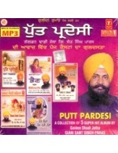 Putt Pardesi - MP3 Cds By Dhadi  Sant Singh Paras