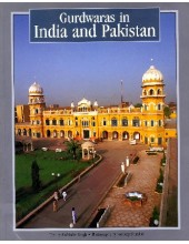 Gurdwaras In India And Pakistan - Book By Mohinder Singh