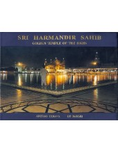 Sri Harmandir Sahib (Fully Illustrated) - Book By Anurag Yadav, I.J.S. Bakhshi