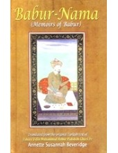 Babur Nama - Memoirs of Babur  - Book By Annette S. Beveridge