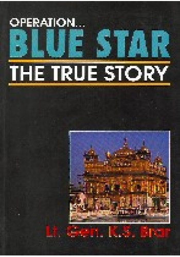 a review of operation blue star 9 reviews of blue star gas - santa rosa co i never reviewed a company but i just had to take the time and do this this company was outstanding i have no words to thank them all.