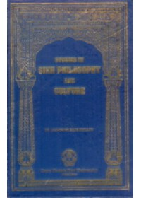 Studies in Sikh Philosophy and Culture - Book By Dr. Jaswinder K. Dhillon