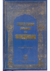 South Indian Studies on Sikhism - Book By Dr. N. Muthu Mohan