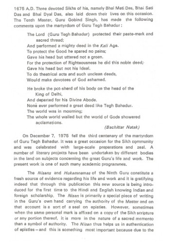 short essay on guru tegh bahadur ji in punjabi language