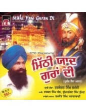 Mithi Yaad Guran Di - Audio CD By Giani Tarlocha Singh Bhomdi