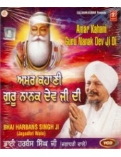 Amar Kahani Guru Nanak Dev Ji Di - Video CDs By Bhai Harbans Singh Ji Jagadhri Wale
