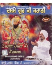 Dasme Guru Ki Kahani - Video CDs By Bhai Harbans Singh Ji Jagadhri Wale