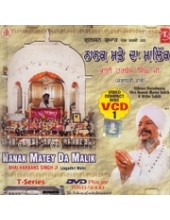 Nanak Matey Da Malik - Video CDs By Bhai Harbans Singh Ji Jagadhri Wale