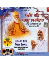 Pavanei Meh Pavan Samaya - Video CDs By Bhai Harbans Singh Ji Jagadhri Wale