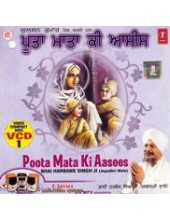 Poota Mata Ki Aasees - Video CDs By Bhai Harbans Singh Ji Jagadhri Wale