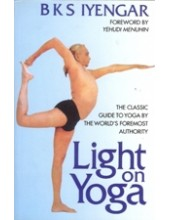Light On Yoga - Book By BKS Iyengar