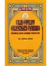 Sri Guru Granth Sahib - Historical-Socio Economic Perspective - Book By Dr. Kirpal Singh