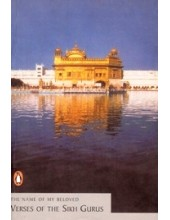The Name of My Beloved Verses of The Sikh Gurus - Book By Nikky-Guninder Kaur Singh
