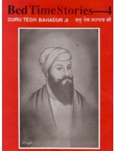 Bed Time Stories - 4 - Guru Teg Bahadur Ji - Book By Santokh Singh Jagdev