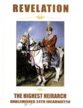 Revelation - The Highest Heirarch Unblemished 24th Incarnation - Book By Sarmail Singh