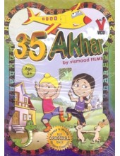 35 Akhar - Video CDs By Vismaad Films