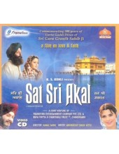 Sat Sri Akal Video CDs