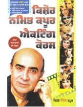 Kishore Namit Kapoor Acting Course - Book By Kishore Namit Kapoor