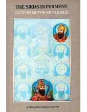 The Sikhs In Ferment - Book By Gurbachan Singh Nayyar
