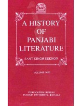 A History Of Panjabi Literature (Vol. I) - Book By Sant Singh Sekhon