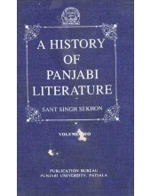 A History Of Panjabi Literature (Vol. II) - Book By Sant Singh Sekhon