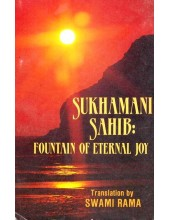 Sukhamani Sahib - Fountain Of Eternal Joy - Book By Swami Rama