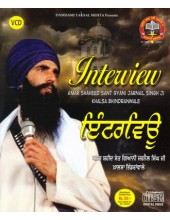 Interview - Video CDs By Damdami Taksal