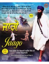 Jaago - Video CDs By Damdami Taksal
