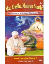 Mae Dasihu Maargu Santho (English)  - Book By Bhai Guriqbal Singh Ji